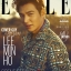 (Book) ELLE : September (2015) (Gift : Avene Cleansing Water) (Lee Min Ho) thumbnail 1