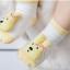 ถุงเท้าสั้น คละแบบ สีเหลือง แพ็ค 12 คู่ ไซส์ M (อายุประมาณ 1-3 ปี) thumbnail 3