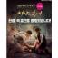 [Photobook] Descendants Of the Sun Photobook - KBS Drama (Song Joongki / Song Hyekyo) thumbnail 1