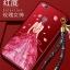 เคส Nubia Z9 Max พลาสติกลายผู้หญิงแสนสวย พร้อมที่คล้องมือ สวยมากๆ ราคาถูก thumbnail 6
