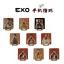 แหวนติดมือถือ #EXO UNIVERSE iring ( ระบุศิลปิน ) thumbnail 1