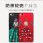 เคส Nubia N2 พลาสติกลายผู้หญิงแสน สวยมากๆ ราคาถูก (ไม่รวมแหวนและสายคล้อง) thumbnail 2