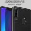 เคส Huawei Nova 3i เคสเกาะหลังผิวกันลื่น ทำให้คล้ายหนัง+โลหะ เท่ๆ RUGGED ARMOR Ultimate Experience thumbnail 5