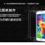 สำหรับ SAMSUNG GALAXY S5 ฟิล์มกระจกนิรภัยป้องกันหน้าจอ 9H Tempered Glass 2.5D (ขอบโค้งมน) HD Anti-fingerprint thumbnail 2