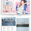Photobook Chinese TWICE - What is Love thumbnail 2