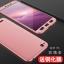 เคส Xiaomi Redmi 5A เคสประกอบแบบหัว + ท้าย สวยงามเงางาม ราคาถูก (ไม่รวมฟิล์ม) thumbnail 9