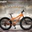 จักรยานล้อโต Panther Rocky 4.9 เฟรมอลู 7 สปีด 2016 thumbnail 1