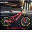 จักรยานเสือภูเขาเด็ก PANHER CHOYA 20 นิ้ว 6 สปีด thumbnail 6