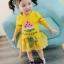 เสื้อ+กระโปรง สีเหลือง แพ็ค 5 ชุด ไซส์ 7-9-11-13 thumbnail 5