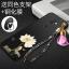เคส Nokia 7 Plus ซิลิโคนแบบนิ่ม สกรีนลายดอกไม้ สวยงามมากพร้อมสายคล้องมือ ราคาถูก (ไม่รวมแหวน) thumbnail 17