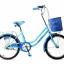 """จักรยานมินิ UMEKO ARMY 20"""" เฟรมเหล็ก ไม่มีเกียร์ (ตะกร้าเหล็กสีเงิน) thumbnail 3"""