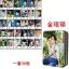 ชุดรูปพร้อมกล่องเหล็ก #EXO THE WAR KoKoBop #Xiumin thumbnail 1