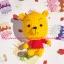 ตุ๊กตาถัก หมีพู thumbnail 2