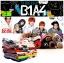ผ้าขนหนู B1A4 thumbnail 1