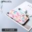 เคส OPPO R7S พลาสติกสกรีนลายกราฟฟิกน่ารักๆ ไม่ซ้ำใคร สวยงามมาก ราคาถูก (ไม่รวมสายคล้อง) thumbnail 8