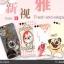 เคส Huawei P10 Plus พลาสติกสกรีนลายการ์ตูนน่ารักๆ พร้อมแหวนในตัว ราคาถูก thumbnail 1