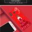 เคส Samsung A8 Star ซิลิโคนสกรีนลายผู้หญิงแสนสวย ราคาถูก (แหวนและสายคล้องแล้วแต่ร้านจีนแถมมาหรือไม่แถม) thumbnail 5