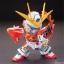 BB-396 Build Burning Gundam Bandai Japan thumbnail 2