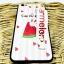 เคส Vivo V9 สวมมือตั้งได้ลายผลไม้(ใช้ภาพรุ่นอื่นแทน) thumbnail 13