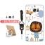 เคส Samsung Note 5 ซิลิโคน soft case สกรีนลายการ์ตูนพร้อมแหวนและสายคล้อง (รูปแบบแล้วแต่ร้านจีนแถมมา) น่ารักมาก ราคาถูก thumbnail 5