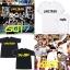 เสื้อยืดแฟชั่นเกาหลี GOT7 2015 thumbnail 3