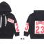 เสื้อคลุม สีดำ แพ็ค 5 ชุด ไซส์ 120-130-140-150-160 (เลือกไซส์ได้) thumbnail 4