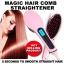 หวีผมตรงไฟฟ้า Beautiful Star Magic Hair Comb Straightener thumbnail 1