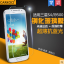 สำหรับ SAMSUNG GALAXY S4 ฟิล์มกระจกนิรภัยป้องกันหน้าจอ 9H Tempered Glass 2.5D (ขอบโค้งมน) HD Anti-fingerprint thumbnail 1