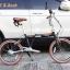 จักรยานพับได้ K-ROCK A2003ADCL ใช้เพลาขับเคลื่อน 3 สปีด 2018 thumbnail 15