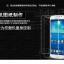 สำหรับ SAMSUNG GALAXY GRAND2 ฟิล์มกระจกนิรภัยป้องกันหน้าจอ 9H Tempered Glass 2.5D (ขอบโค้งมน) HD Anti-fingerprint thumbnail 3