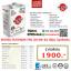 น้ำมันเครื่องPAO 5W-30 MITASU กรุ๊ป4 API SN thumbnail 2