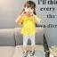 ชุดเซตเสื้อสีเหลือง+กางเกงสีขาว แพ็ค 5 ชุด [size 6m-1y-18m-2y-3y] thumbnail 1