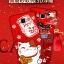 เคส Samsung Galaxy Grand 2 พลาสติก TPU แมวกวักนำโชค Lucky Neko พร้อมที่ห้อยเข้าชุด ราคาถูก thumbnail 2