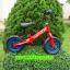 จักรยานฝึกการทรงตัว OSAKA BALANCE BIKE รุ่น BABY TIGER ล้อ 12 นิ้ว (เหล็ก) thumbnail 6