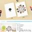 สมุด EXO (ระบุเมน) thumbnail 2