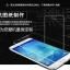 สำหรับ Samsung Galaxy A8 ฟิล์มกระจกนิรภัยป้องกันหน้าจอ 9H Tempered Glass 2.5D (ขอบโค้งมน) HD Anti-fingerprint ราคาถูก thumbnail 3