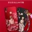 เคส VIVO V9 ซิลิโคนแบบนิ่ม สกรีนผู้หญิง สวยงามมากพร้อมสายคล้องมือ ราคาถูก (ไม่รวมแหวน) thumbnail 1