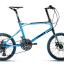 จักรยานมินิ TrinX Z5 24สปีด เฟรมอลู ล้อ 20 นิ้ว ปี 2017 thumbnail 1