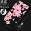 เคส Samsung Note 2 ซิลิโคนแบบนิ่ม สกรีนลายดอกไม้ สวยงามมากพร้อมสายคล้องมือ ราคาถูก (ไม่รวมแหวน) thumbnail 1