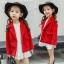เสื้อแจ็คเก็ตแขนยาวสีแดง [size 2y-3y-4y-5y-6y] thumbnail 1