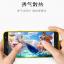 เคส Samsung J7+ (J7 Plus) ซิลิโคน TPU สีพื้นและแบบสกรีนลายน่ารักมาก ราคาถูก thumbnail 6