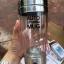 แก้วชงอัตโนมัติ Auto Stirring Mug thumbnail 2