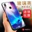 เคส Huawei Nova 3i เคสขอบซิลิโคน ลายกราฟฟิกเท่ๆ มีแผ่นฟิล์มกระจกที่หลังเคส ทำให้เคสเงาๆ สวยๆ thumbnail 4