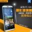 สำหรับ HTC Desire 826 Dual SIM ฟิล์มกระจกนิรภัยป้องกันหน้าจอ 9H Tempered Glass 2.5D (ขอบโค้งมน) HD Anti-fingerprint thumbnail 1