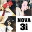เคส Huawei Nova 3i เคสซิลิโคนปรับกากเพชรกริตเตอร์หน้ายิ้ม ฟรุ้งฟริ้ง สวยๆ thumbnail 1