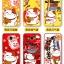 เคส Samsung Galaxy Grand 2 พลาสติก TPU แมวกวักนำโชค Lucky Neko พร้อมที่ห้อยเข้าชุด ราคาถูก thumbnail 1