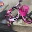 จักรยานเด็ก MAXI รุ่น MELODYME ล้อ 16 นิ้ว thumbnail 5