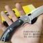 มีดพับ Buck Open Season Folding Skinner Knife™ - Model #0546BKS-B (ของแท้ 100%) thumbnail 9