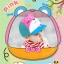 หมวกน้องหมีสีชมพู แพ็ค 3 ชิ้น thumbnail 4