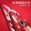 เคส Samsung S6 Edge Plus ซิลิโคนแบบนิ่ม สกรีนลายดอกไม้ สวยงามมากพร้อมสายคล้องมือ ราคาถูก (ไม่รวมแหวน) thumbnail 1